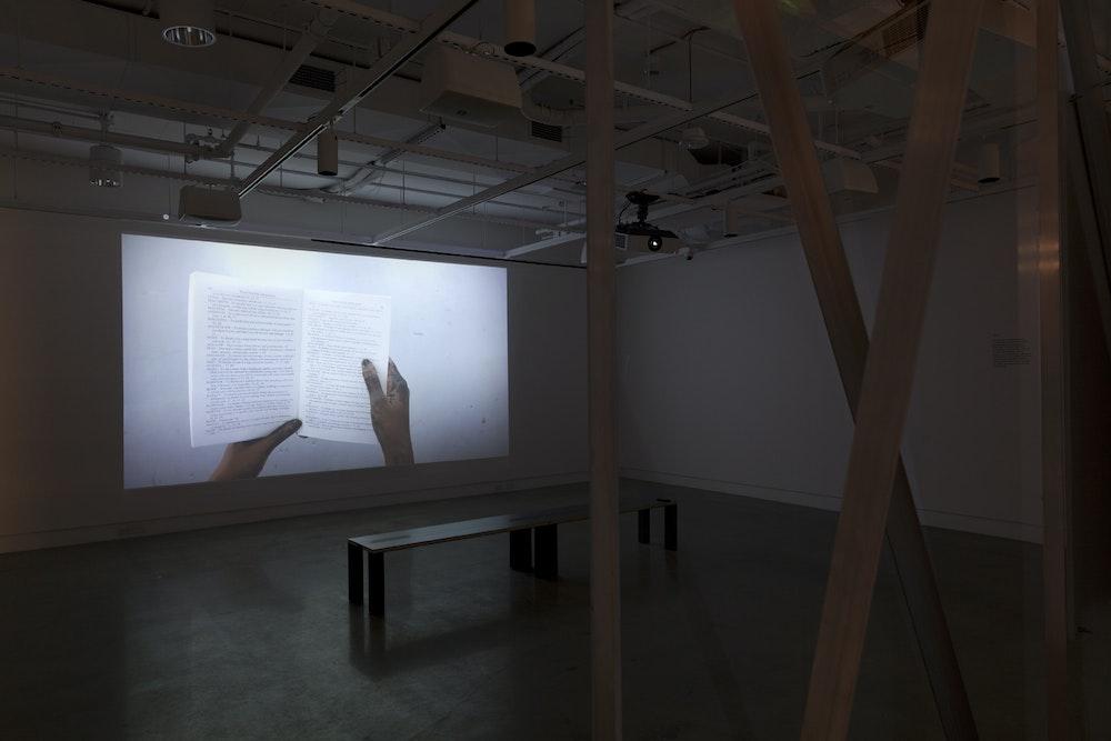 <i>Public, Private, Secret</i> installation (Martine Syms), International Center of Photography, NY, 2016-17